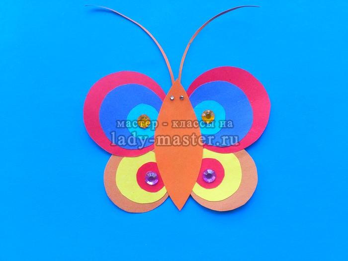Вырезание — бабочка из бумаги