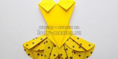 Как сделать платье с пышной юбкой из бумаги