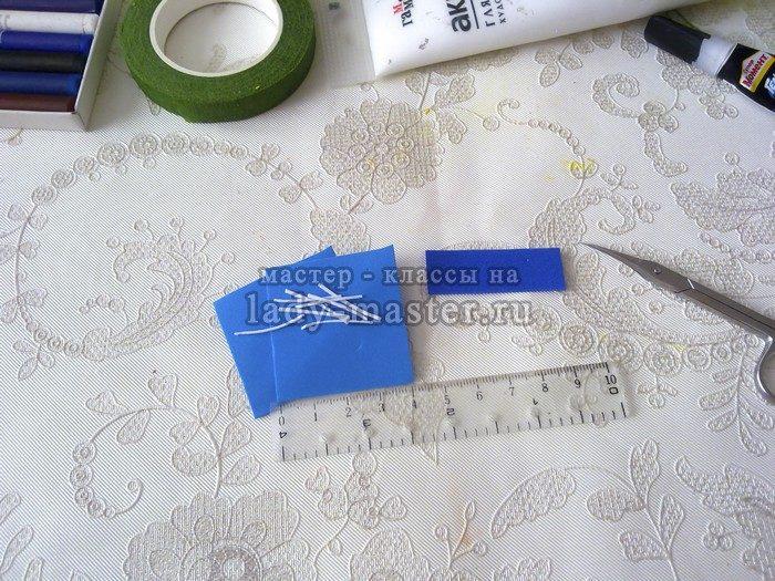 как сделать шаблог василька
