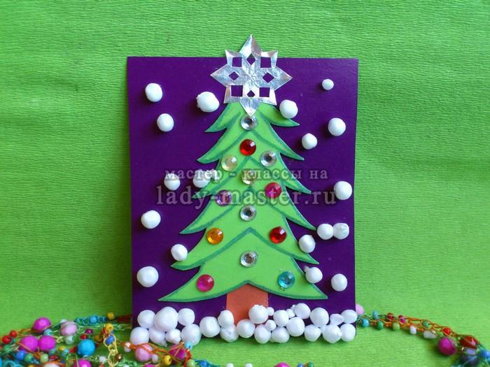 Новогодняя открытка с ёлочкой своими руками