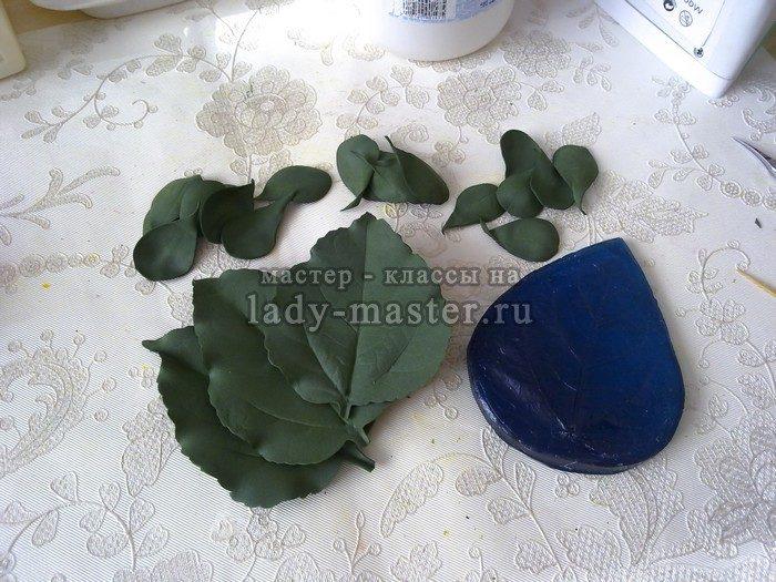 вырезаем листья