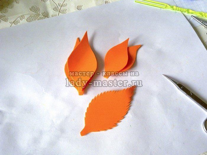 Фоамиран как сделать листочки