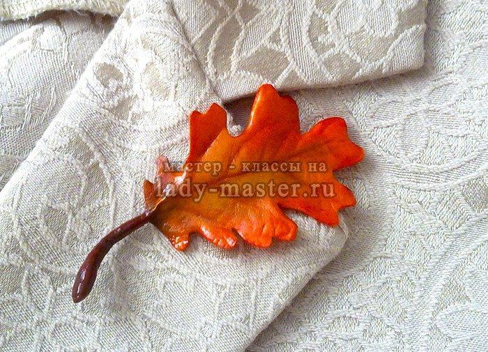лист дуба из фоамирана, фото