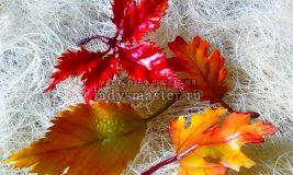 Осенние листья из фоамирана — 4 мастер — класса
