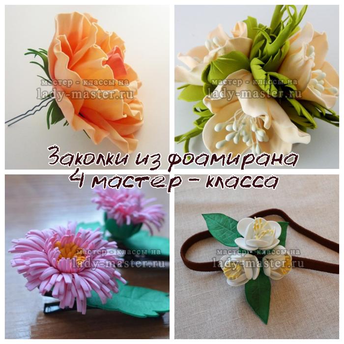 Цветы первоцветы фото и названиями