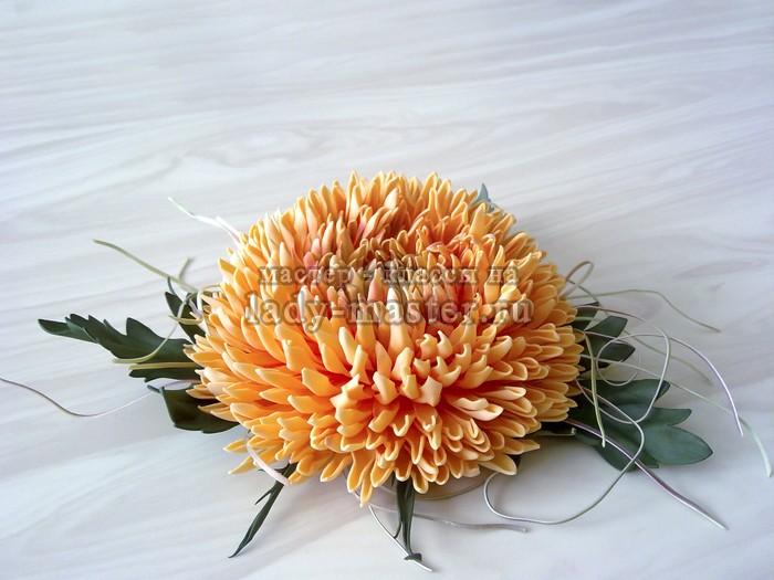 3b51a25863c2 Как вы уже догадались, этот мастер-класс посвящён хризантеме из фоамирана.