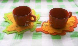 Осенние листья из фетра своими руками на примере подставки для чашек