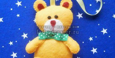 Елочная игрушка «Мишка из фетра»