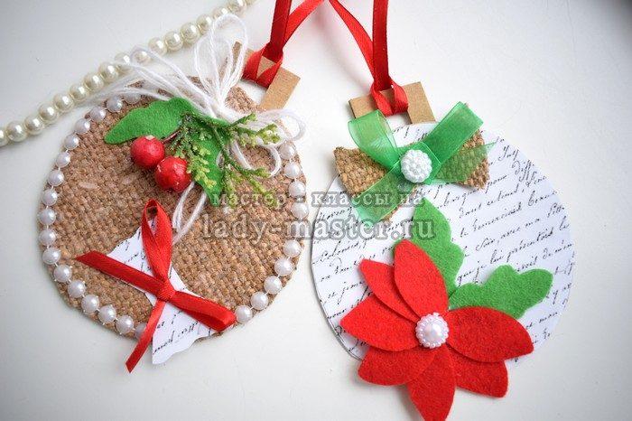 новогодние подвески своими руками из бумаги