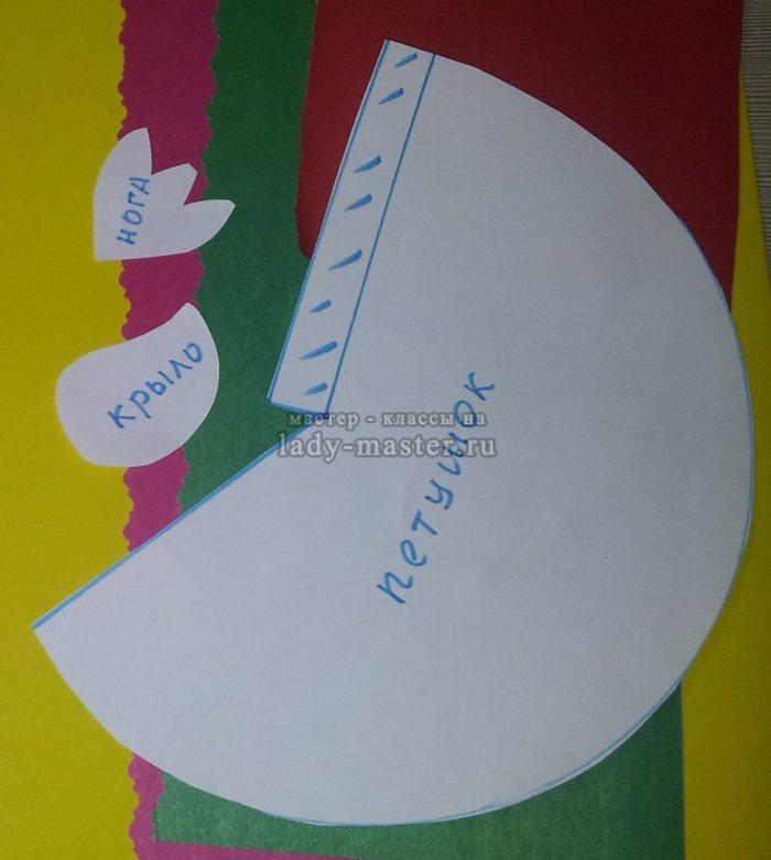 выкройка петушка из бумаги