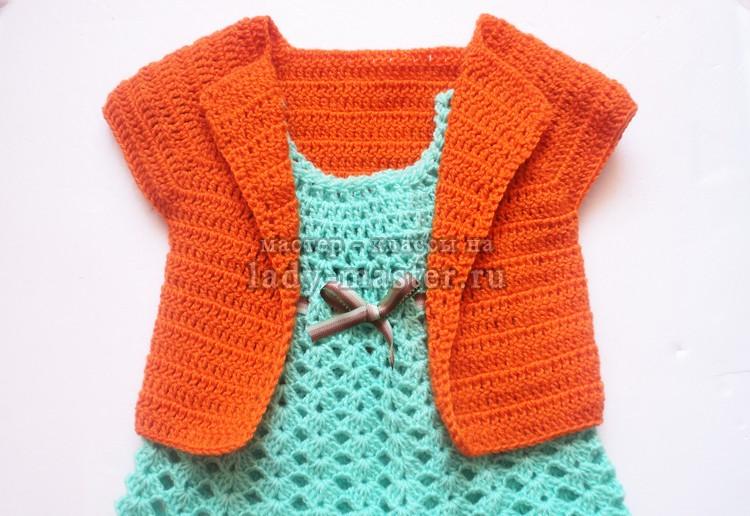 Оранжевая жилетка крючком для девочки