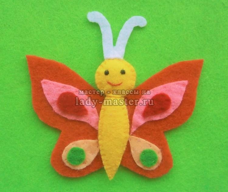 Бабочки из фетра с выкройкой фото 718