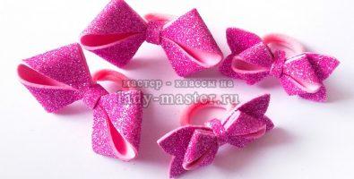 Розовые бантики из глиттерного фоамирана — два варианта