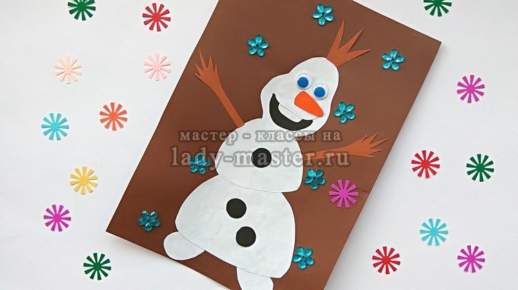 Аппликация со снеговиком Олафом