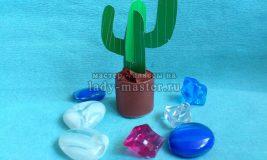 Объемный кактус из бумаги