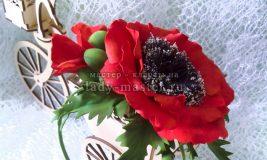 Ободок с маком из фоамирана — МК с выкройкой