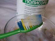 Полисорб для чистки зубов — отбеливающая зубная паста своими руками