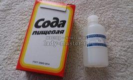 Дешевая, эффективная и безопасная замена отбеливателя! Отлично убирает пятна и неприятный запах с одежды