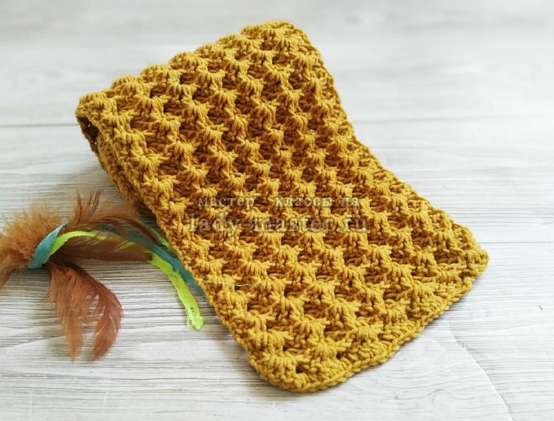 Стильный шарф с объемным узором крючком за один вечер