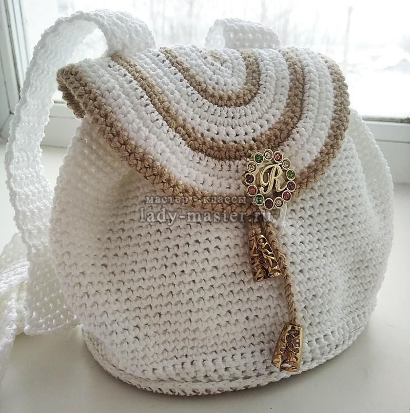 Модный женский рюкзак, связанный крючком