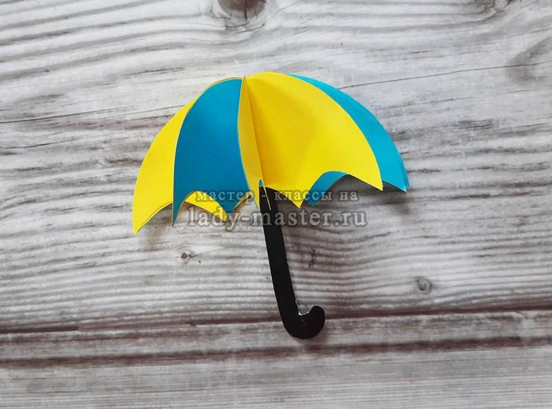 Зонт из бумаги своими руками