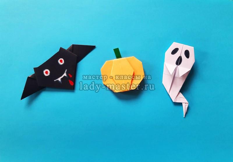 Простые поделки оригами к Хеллоуину своими руками