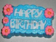 Мыло «Подарок ко дню рождения»