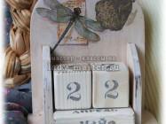 Вечный календарь «Стрекоза»