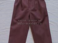 МК по пошиву детских брюк на поясе с карманами и мягкими складками