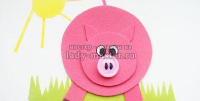 Аппликация свинка из фоамирана