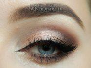 Как сделать эффектный коричневый макияж глаз (на выпускной, свидание, вечеринку)