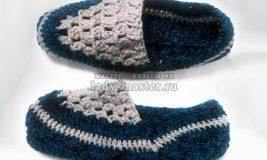 Домашние тапочки-следки в форме мокасин крючком