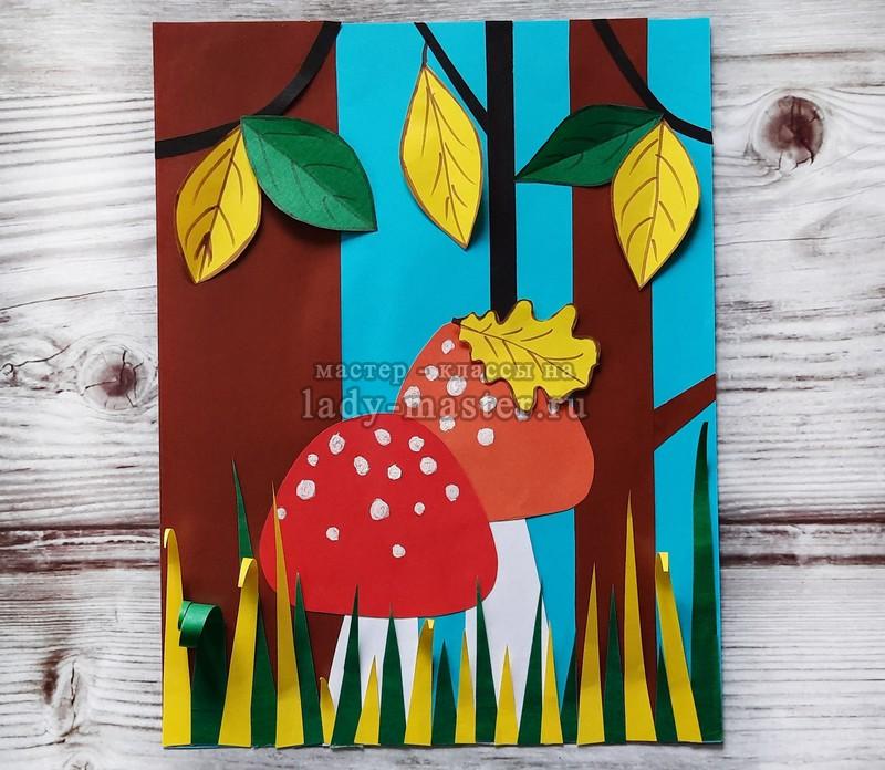 Поделка на тему осень «Лесные грибы» из цветной бумаги