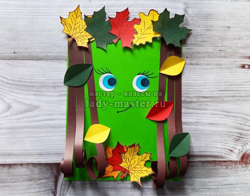 Поделка на тему осень из цветной бумаги